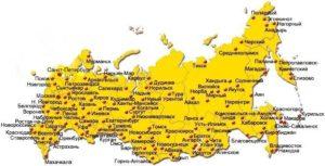 Регионы компании