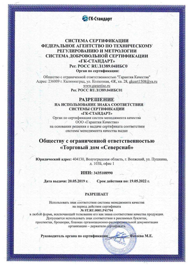 Регистрация товарной марки пример